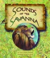 SoundsSavanna